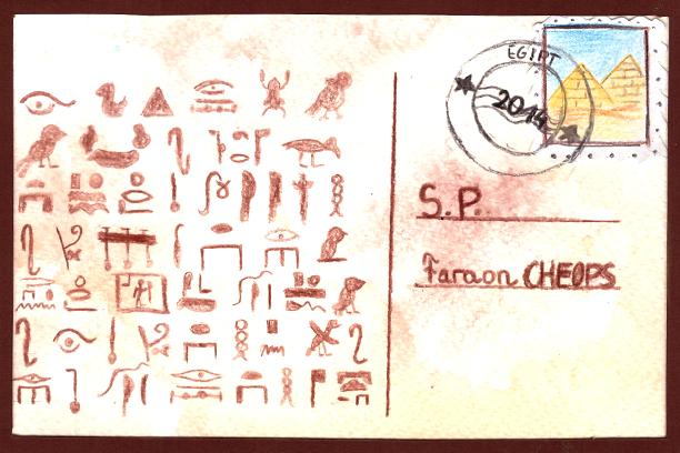 Pocztówka z wakacji, Karina Żmuda, 13 lat