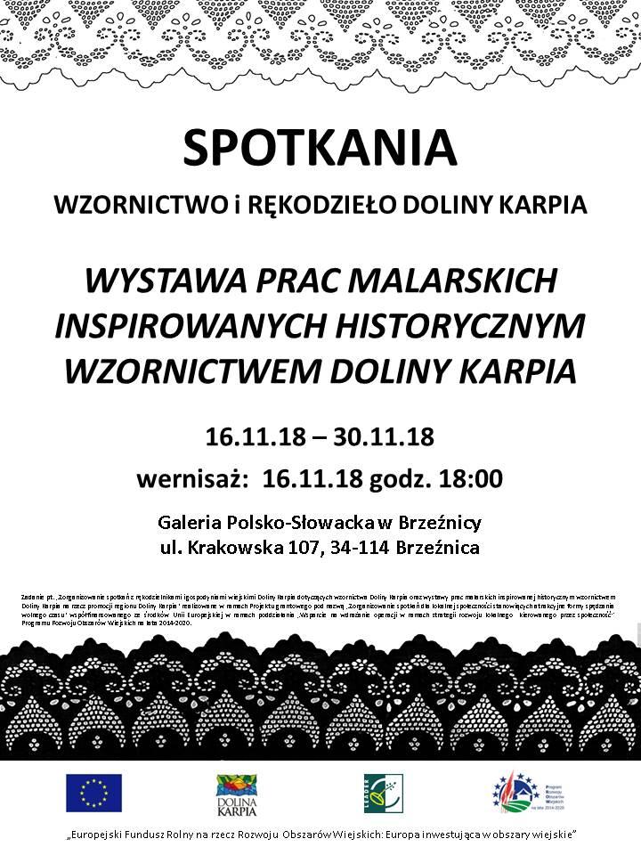 Plakat_Rękodzielnicy_Wystawa_Brzeznica